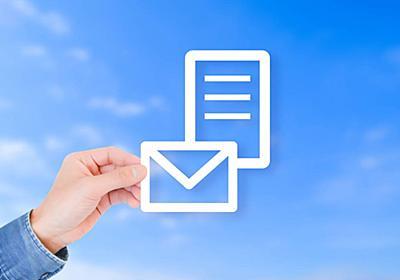 【無料でできる】PHPメールフォームの作り方を解説!初心者でもサクッと完成 | 無料のメールフォーム作成ツール「EasyMail(イージーメール) 」