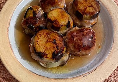 茄子の挟み焼き - お玉さんのレシピ
