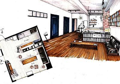 『 イラストで巡るこだわりのお部屋 』に我が家が掲載されました | yokoyumyumのリノベブログ
