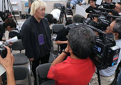 なぜ日本は韓国より「言論の自由度」が低いのか それは「安倍首相のせい」ではない | PRESIDENT Online(プレジデントオンライン)