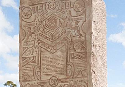 未来人に向けての壮大なギャグ。重さ24トンの巨石に、ネットで話題のネタを彫り込んで埋蔵するという珍企画 : カラパイア