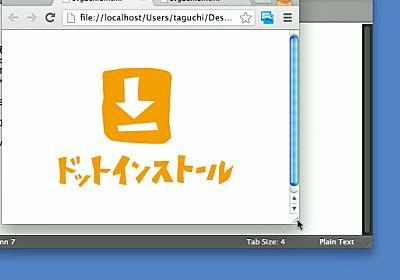 【旧版】SVG入門 (全14回) - プログラミングならドットインストール