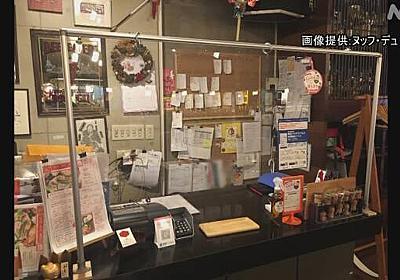 クラスター発生の飲食店「何が足りなかったか考えていきたい」 | 新型コロナウイルス | NHKニュース