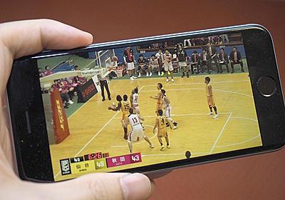 「スポナビライブ」が月額1,480円に値下げ、SBユーザーは980円。フルHD対応 - AV Watch