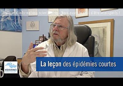 La leçon des épidémies courtes