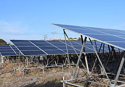 太陽光発電オーナーは割に合うのか? 楽しいけれどトラブルの日々 - 家電 Watch