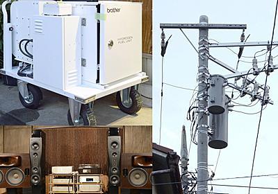 """「""""マイ柱""""電源」VS「燃料電池」、音が良いのはどっち? 話題の比較イベントを克明レポート - PHILE WEB"""