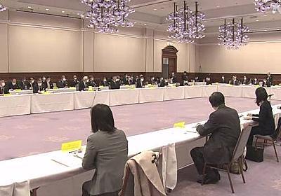 兵庫県 コロナ感染対策「うちわ会食」呼びかけ 32万本配布へ | 新型コロナウイルス | NHKニュース