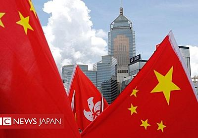 香港、生徒の政治活動を禁止 歌や「人間の鎖」も - BBCニュース