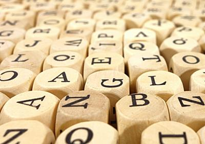 やってはいけないパスワード共有、共有したい場合にはどうするか:安全なクラウドストレージやパスワード管理ツールを使う - @IT