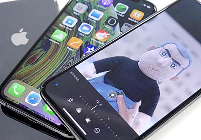 撮った後でも背景のボケを簡単に調整できる「iPhone XS」「iPhone XS Max」の「ポートレードモード」新機能を試してみました - GIGAZINE