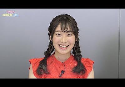 【アイドルマスター】もっと!デレステ☆NIGHT 山下七海(大槻唯役)出演/マジカルエキストラタイム
