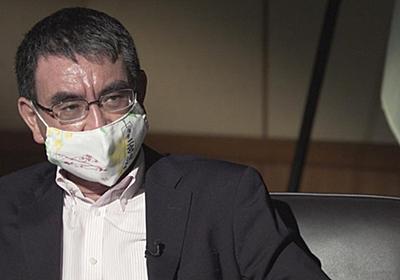 CNN.co.jp : 南シナ海の現状変更を試みる中国、「高い代償」支払う可能性 河野防衛相