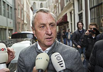 オランダの英雄クライフ氏が68歳で死去…3度のバロンドール受賞など数々の功績 | サッカーキング