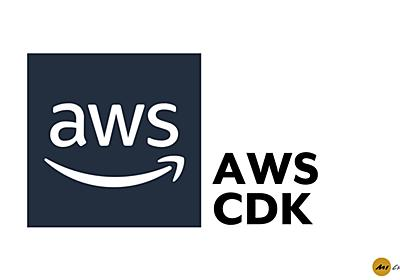 AWS CDK を使って CloudWatch Event + Lambda で EC2 を自動起動・停止させる環境を作ってみた - michimani.net