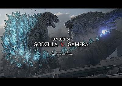 FAN ART of GODZILLA V. GAMERA / ファンアートゴジラV.ガメラ - YouTube