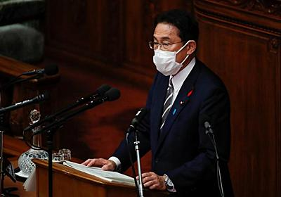 GoTo事業を抜本見直し、開始時期は慎重に検討=岸田首相