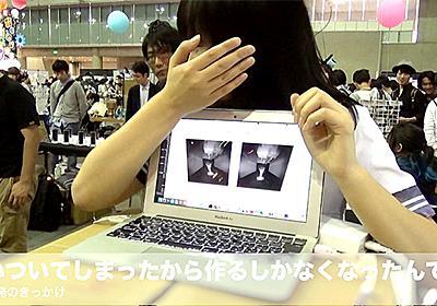 風速60kmはDカップ、「アノ風」を作るしかなくなった男の空気揉む「D=60」実演動画 - Engadget 日本版