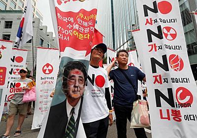 韓国コルマ会長を辞任に追い込んだ反日の狂気 文在寅政権を批判したら今や「売国奴」扱い、どこまで行く韓国(1/9) | JBpress(Japan Business Press)