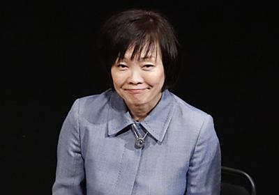 近畿財務局職員 昭恵夫人の「いい土地」発言の記録認める|日刊ゲンダイDIGITAL