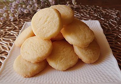 材料3つで簡単にできる。オーブントースターでできる。お手軽でおいしいバタークッキーの作り方【ネトメシ】 : カラパイア