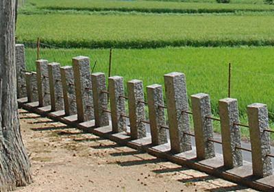 村八分されたと提訴 「あいさつ無視、ごみ回収されず」|社会|地域のニュース|京都新聞