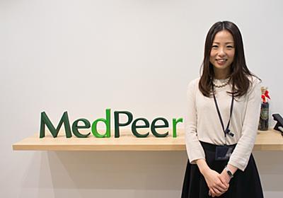医師専用サイトを手がける メドピア株式会社に行ってきた! - 941::blog
