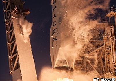 1万機の衛星でインターネットをあまねく世界に! - スペースXが目論む次の一手 | マイナビニュース