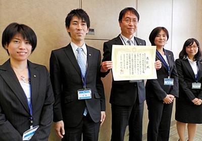 新型ノロウイルス、川崎市職員が発見 世界初の快挙:朝日新聞デジタル