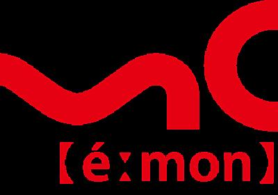 エーモン工業株式会社 公式企業サイト