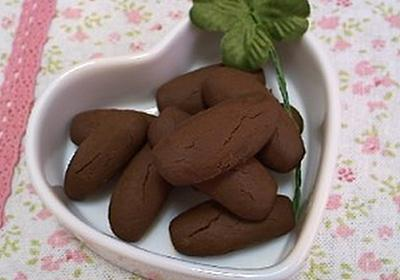 材料たった3つで*ガルボもどきクッキー by mutsu*