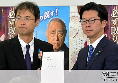 「安倍内閣が軍事行動なら支持」拉致問題めぐり米子市長:朝日新聞デジタル