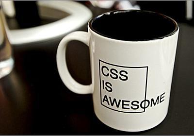 CSSの作業効率がアップする、少し高度な使い方のまとめ   コリス
