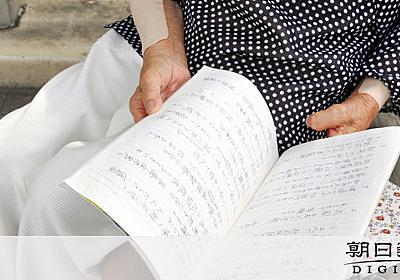 開拓団の「性接待」告白 「なかったことにできない」:朝日新聞デジタル
