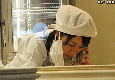 STAP騒動「小保方晴子」さんの現在 菓子店勤務、都内でおくる同棲生活 | デイリー新潮