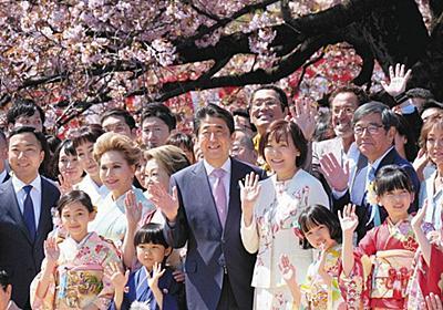 「桜を見る会」安倍前首相の公設第1秘書を立件へ 不記載額は4000万円以上か:東京新聞 TOKYO Web