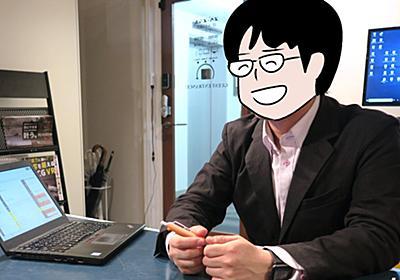 「パソコン修理業者」の人はどんなパソコンを選ぶのか? 本音で語ってもらった! - 価格.comマガジン