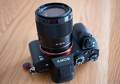 """SONY SEL35F18F / FE 35mm F1.8はコンパクトで寄れてよく写る""""丁度よさ""""が嬉しいスナップレンズ - I AM A DOG"""