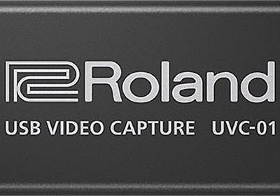 Roland Pro A/V - UVC-01 | USBビデオ・キャプチャー