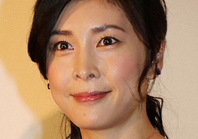 竹内結子さん死去 40歳 ドラマ「ストロベリーナイト」、朝ドラ「あすか」 映画、舞台でも活躍― スポニチ Sponichi Annex 芸能