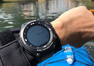 0b702da638 9ページ] Watchの最新人気記事 2247件 - はてなブックマーク