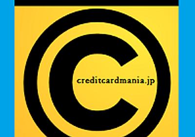 Yahoo! JAPANカード(ヤフーカード)をJCBで作るメリット&デメリット | クレジットカード申し込み審査比較ナビ