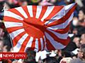【東京2020】 旭日旗をめぐる問題 なぜ禁止を求める声があるのか - BBCニュース