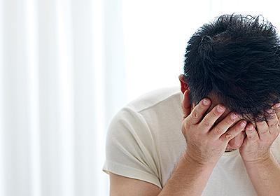 「20代の4割が童貞」男が告白すらできなくなった驚きの事情(トイアンナ) | 現代ビジネス | 講談社(1/3)