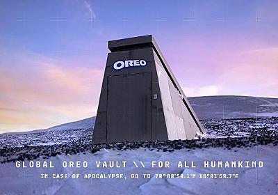 オレオを救え!11月2日の小惑星接近に備えてスヴァールバル諸島にオレオクッキー貯蔵庫を建設 : カラパイア