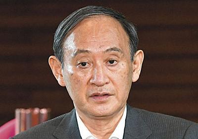 菅首相、東京で最多更新の3000人感染にも「お答えする内容がない」と取材拒否:東京新聞 TOKYO Web