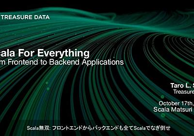 Scala for Everything: From Frontend to Backend Applications - Scala M…