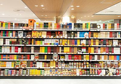 日本全国のレトルトカレーをそろえる「北野エース」がすごく面白い【カレーなる本棚®】 - メシ通 | ホットペッパーグルメ