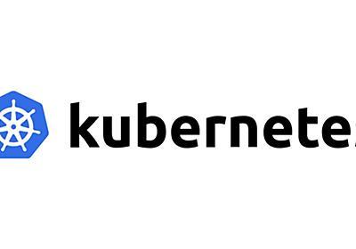 [k8s]ローカルのMac環境でHelmを使ってKubernetesの環境を構築する | DevelopersIO