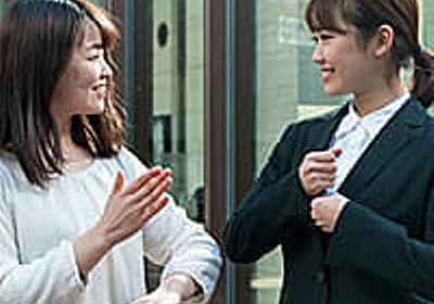 聴覚に障害のある人に何かを伝えたい…手話ができなくてもコミュニケーションはできます! : yomiDr. / ヨミドクター(読売新聞)